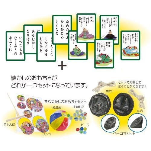 お正月 お楽しみセット 知育玩具 キッズ 小学生 子供会 イベント プレゼント 景品