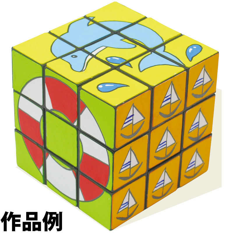 工作6面立体パズル 知育玩具 キッズ 小学生 工作 キット お絵かき パズル キューブ