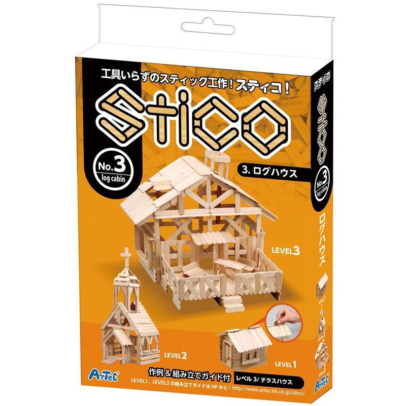 スティック 工芸 スティコログハウス 工作 キット 図工 キッズ 子供 小学生 学校教材 知育玩具 自由研究 夏休み 宿題