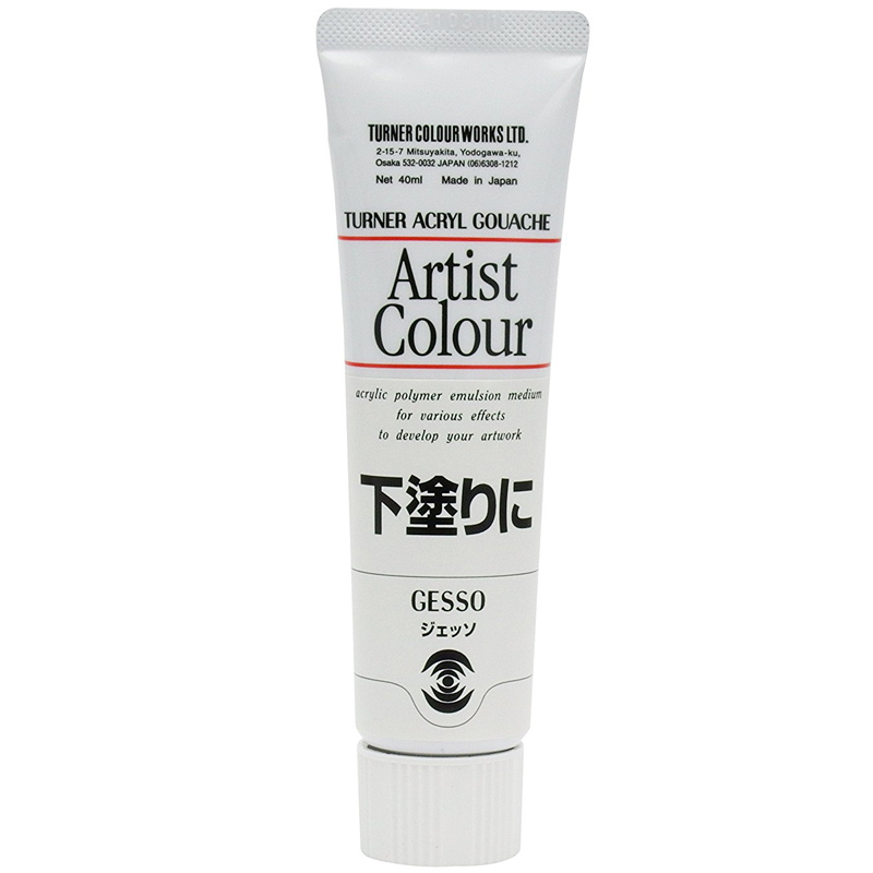 ターナー AG アーティストカラー ジェッソ 40ml 美術 絵具 絵の具 画材 下塗り 中学生 学校 教材 備品 工作 図工 スケッチ