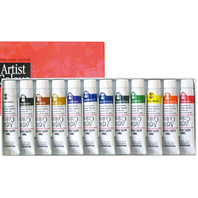 ターナー アクリルガッシュ アーティストカラー12色セット 美術 アクリル絵具 絵の具 画材 中学生 学校 教材 備品 工作 図工 スケッチ