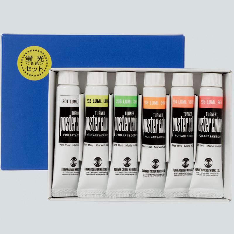 ターナー ポスターカラー PC 11ml 蛍光6色セット 美術 絵具 絵の具 画材 中学生 学校 教材 備品 工作 図工 スケッチ