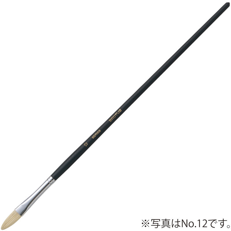 A&B 油筆 ATF-6[KA] フィルバート 美術 図工 画材 絵具 絵筆 文具 学校 教材 小学生 中学生