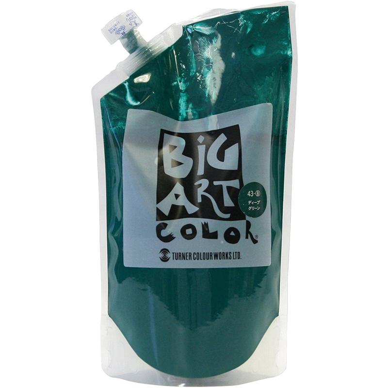ターナー ビッグアートカラー 700ml ディープグリーン 美術 絵具 絵の具 画材 中学生 学校 教材 備品 イベント 体育祭 文化祭