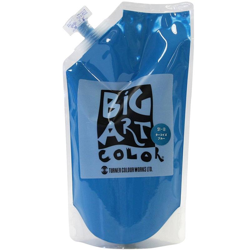 ターナー ビッグアートカラー 700ml ターコイズブルー 美術 絵具 絵の具 画材 中学生 学校 教材 備品 イベント 体育祭 文化祭