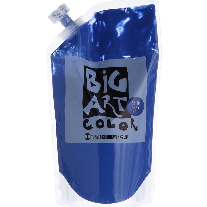 ターナー ビッグアートカラー 700ml コバルトブルー 美術 絵具 絵の具 画材 中学生 学校 教材 備品 イベント 体育祭 文化祭