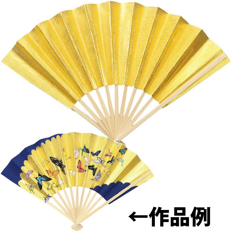 金 せんす 扇子 センス 図工 美術 絵 作品 踊り用 日本舞踊 手作り 画材 小学生 自由研究 夏休み宿題
