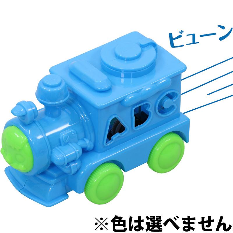 フラッシュトレイン 知育玩具 おもちゃ キッズ 子供 幼稚園 保育園 景品