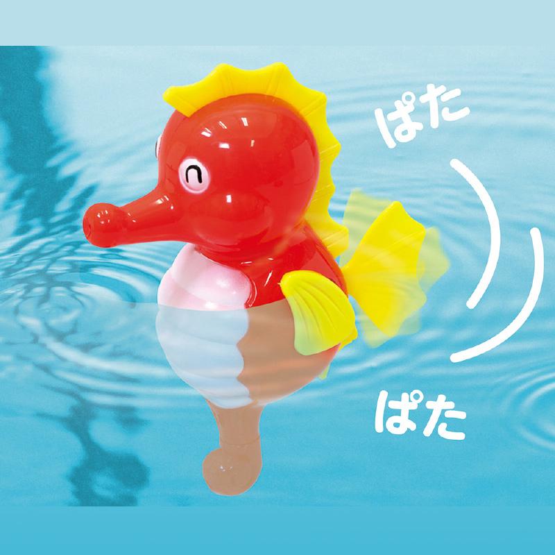 知育玩具 おふろでタツノオトシゴ おもちゃ キッズ 子供 お風呂 水遊び 景品
