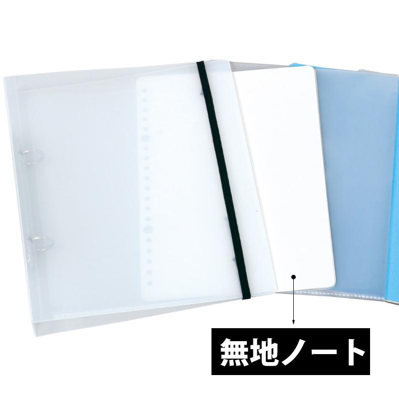 無地ノート[20枚組] 文具 ノート 文房具 事務用品 学生 紙製品
