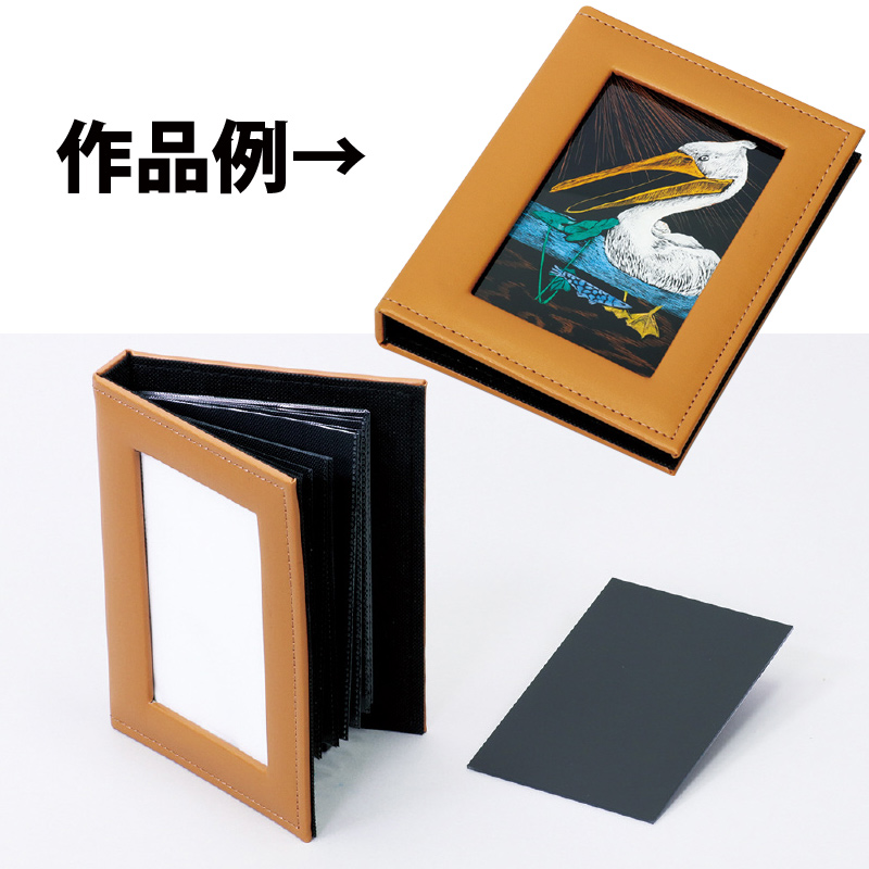 ニューレザー調 写真ファイル アートガラス 手作り 写真入れ 収納 整理 工作 プレゼント キッズ 絵 画材 美術 教材