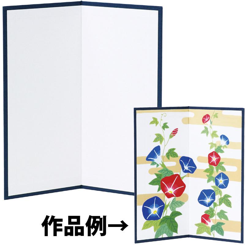 白い 屏風[二曲] びょうぶ 画材 美術 図工 工作 作品 絵