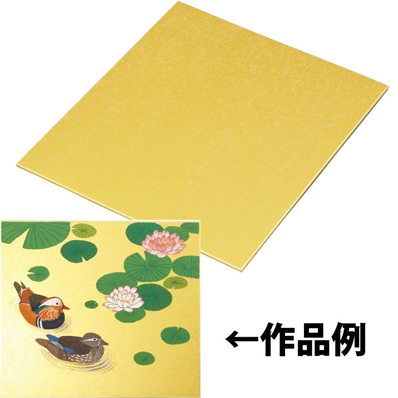 金の色紙 金 色紙 しきし 絵 図工 工作 画材 美術 学校 教材
