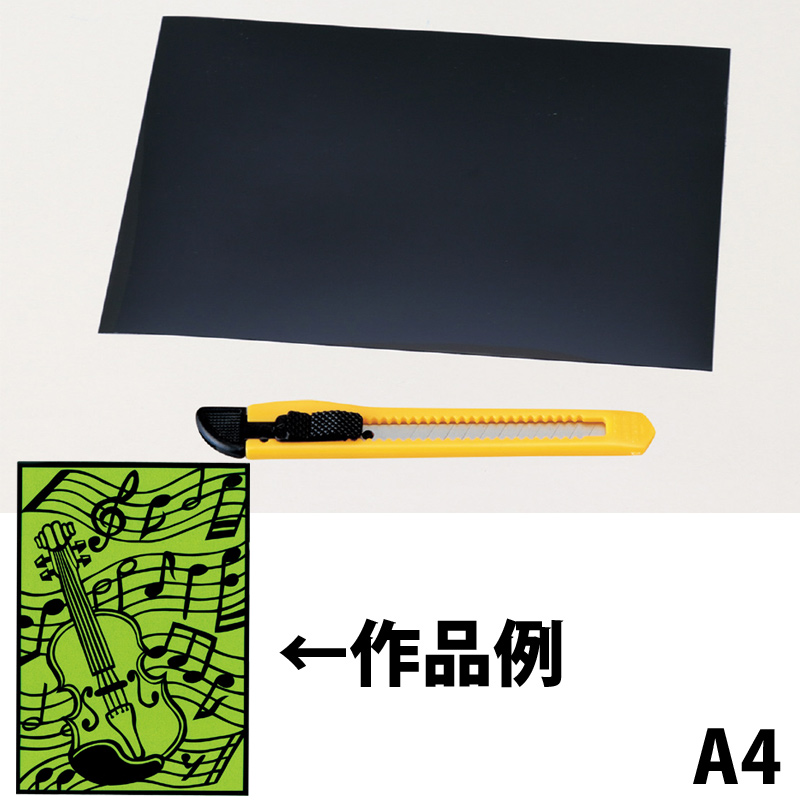新 きりえ 透明 A4 切り絵 図工 工作 絵 画材 美術 学校 教材 ホビー