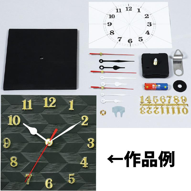 黒彫板 時計 ミニ クォーツ時計B付 美術 画材 工作キット 彫刻 図工 手作り 学校 教材 自由研究