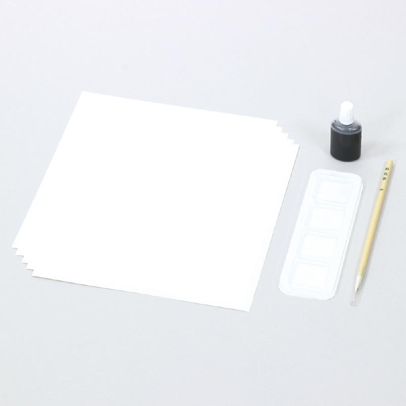 水墨画個人セット 彩色筆付 美術 画材 絵 工作 図工 学校 教材 自由研究 夏休み宿題