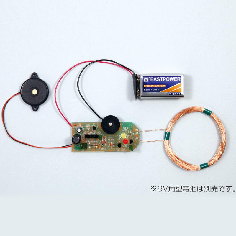 金属探知機用 回路基板 理科 工作 学校 教材 技術 電子 実験 小学生 クラフト