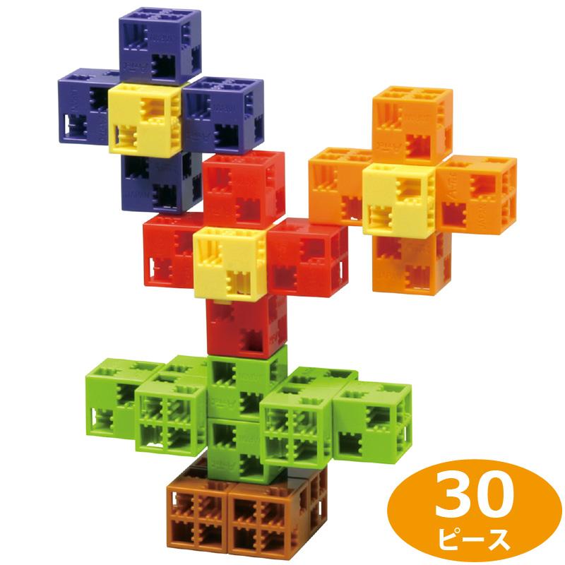 Artec ブロック おはなばたけ 30PP袋入 知育玩具 キッズ 幼児 パズル 工作 おもちゃ
