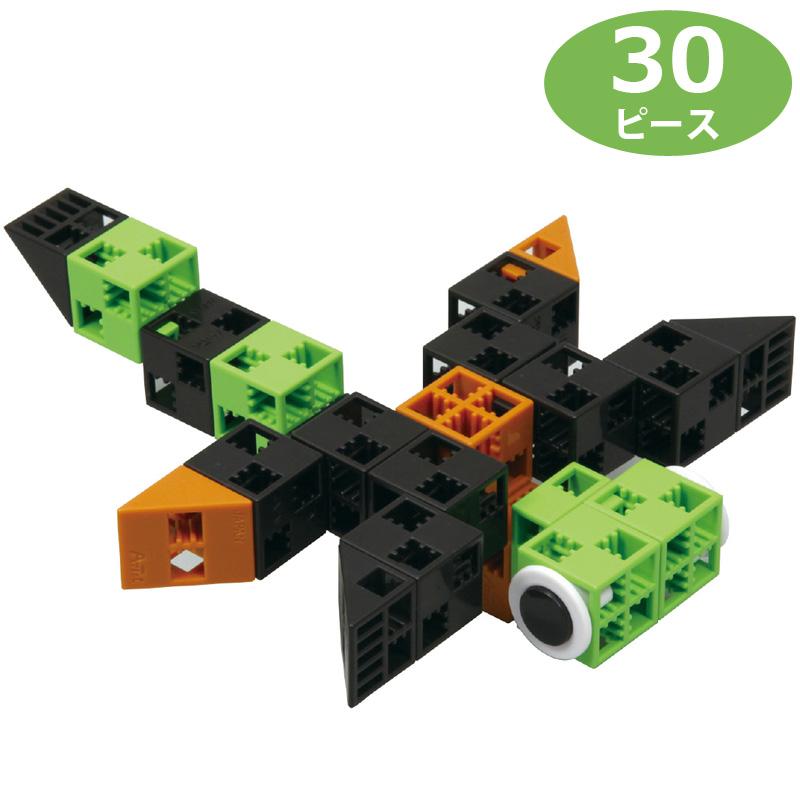 アーテックブロック こんちゅう 昆虫 30ピース 袋入 キッズ 幼児 パズル ゲーム 工作 おもちゃ レゴ・レゴブロックのように遊べます