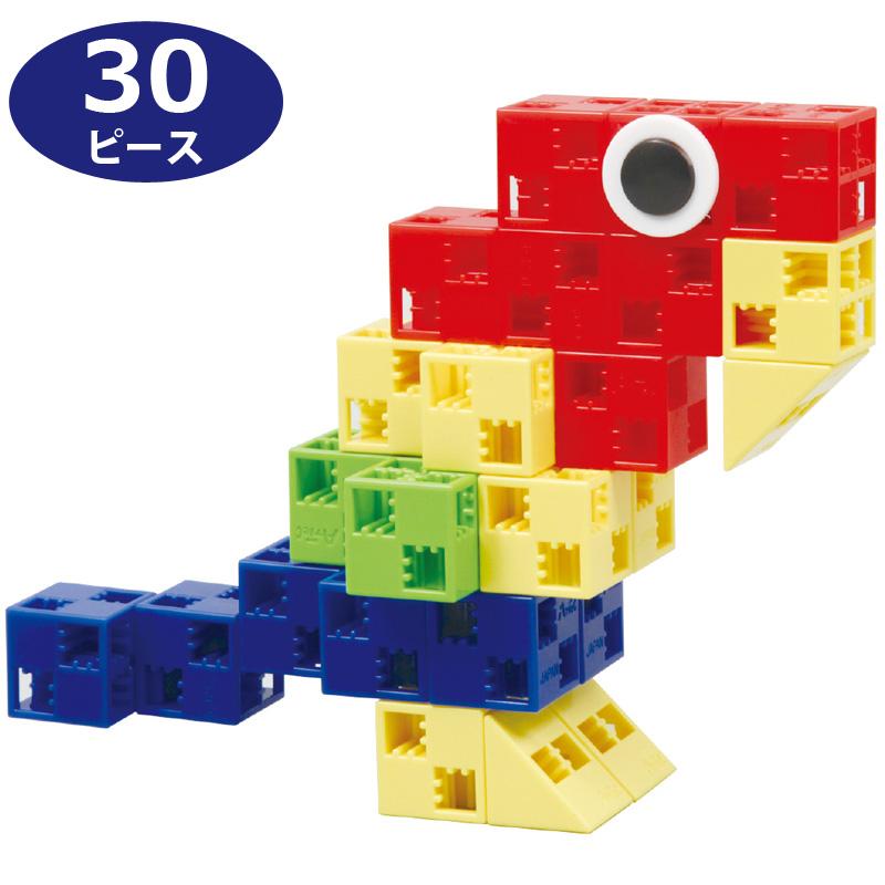 Arte ブロック とりのなかま30PP袋入 知育玩具 キッズ 幼児 パズル 工作 おもちゃ