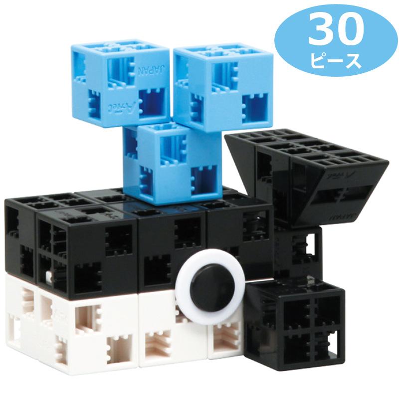 Artec ブロック うみのなかま PP袋入 知育玩具 キッズ 幼児 パズル 工作 おもちゃ