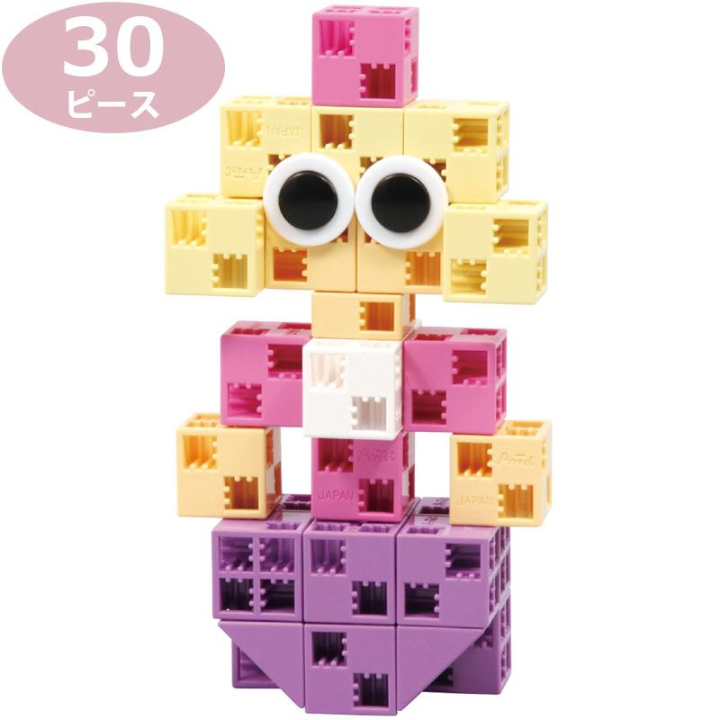 Artec ブロック おひめさま PP袋入 知育玩具 キッズ 幼児 パズル 工作 おもちゃ