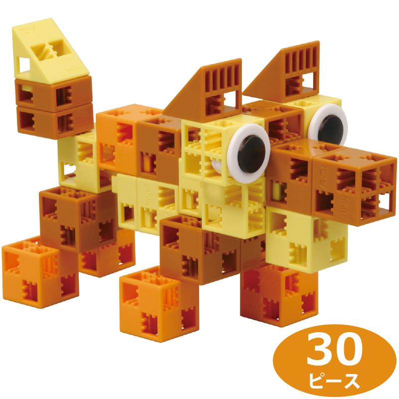 Artec ブロック サファリセット30 PP袋入 知育玩具 キッズ 幼児 パズル 工作 おもちゃ