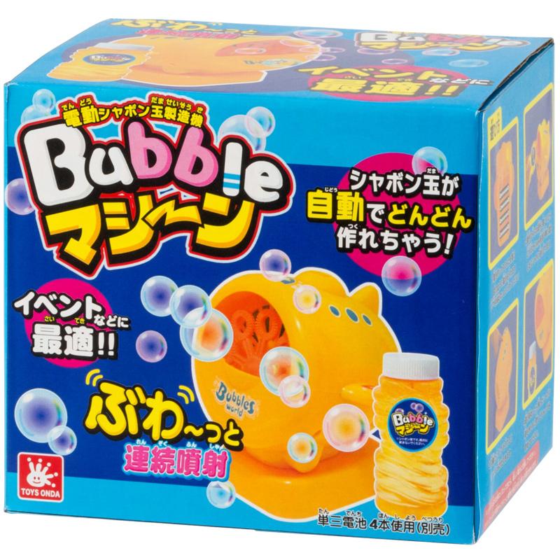 しゃぼん玉 シャボン玉 道具 バブルマシーン 噴射 製造機 機械 電動 自動 玩具 おもちゃ バブルガン おすすめ 人気