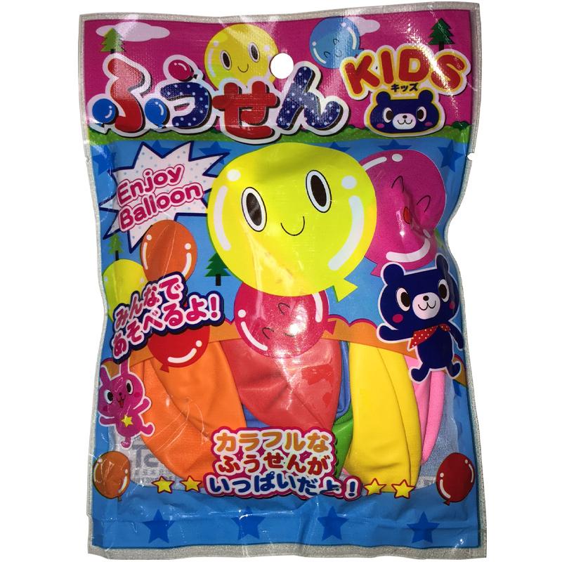 風船 バルーン 風船おもちゃ ふうせん 誕生日 キッズ カラフル カラー 15個入り ハロウィン