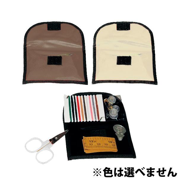 ソーイングセット 大人 おしゃれ 携帯 女の子 裁縫セット おすすめ 小学生 (糸10色入) 1個 携帯用