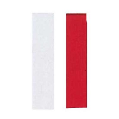 名札 プレート用名札(赤+白) アーテック 文房具