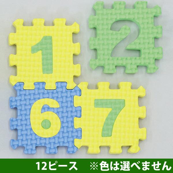 EVA すうじ パズル 幼児 ゲーム 数字 子供 おもちゃ 知育玩具 1歳 2歳 色は選べません