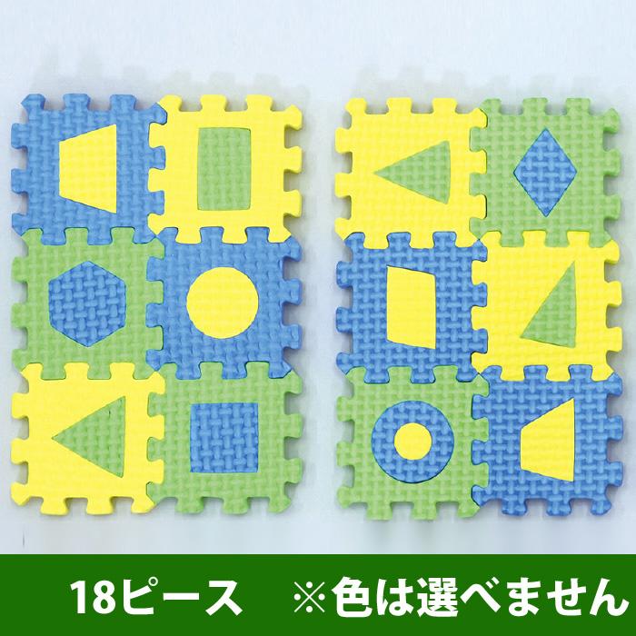 EVA ずけい パズル 幼児 18ピース ゲーム 図形 おもちゃ 知育玩具 1歳 2歳