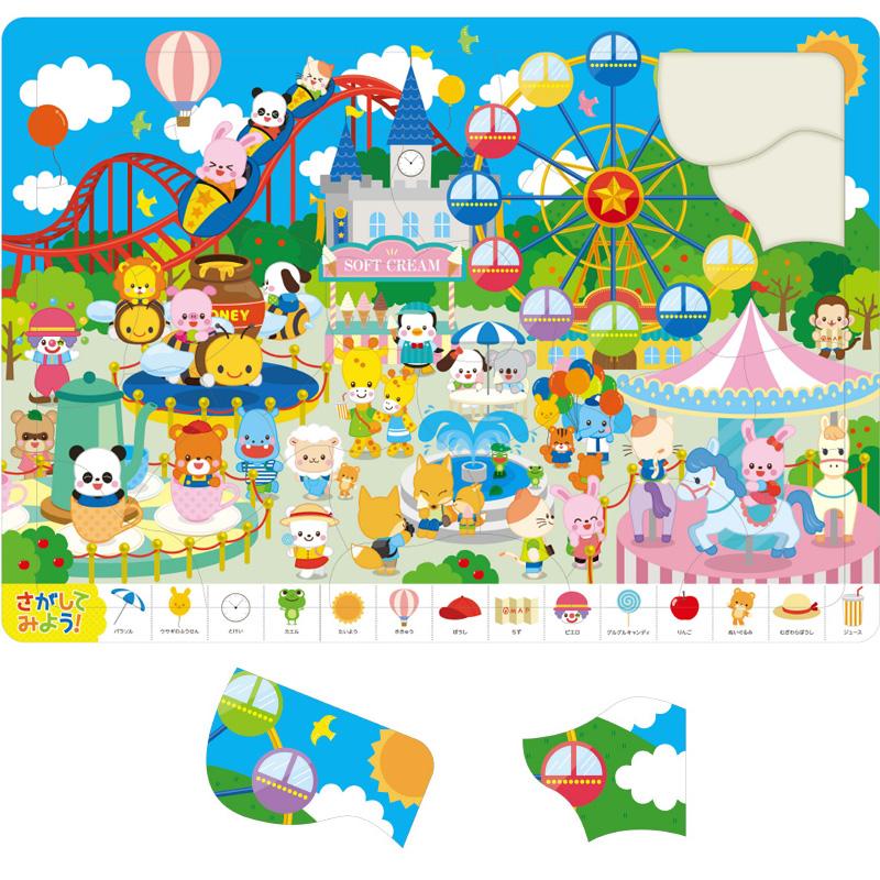ゆうえんち パズル 幼児 30ピース ゲーム おもちゃ 遊園地 子供 知育玩具