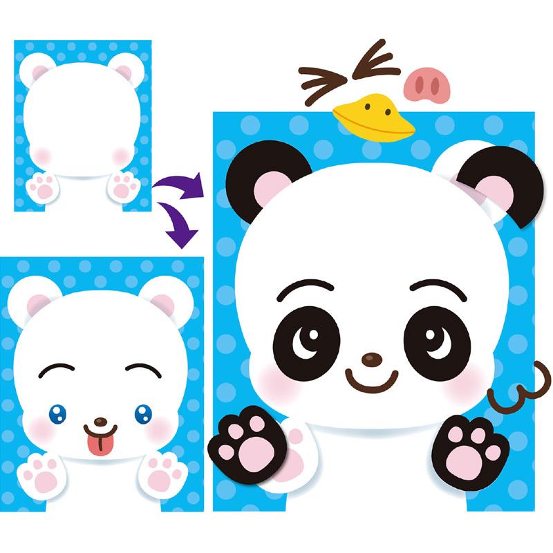 どうぶつ ふくわらい パンダ 福笑い 正月遊び ゲーム パズル 幼児 動物 パンダ