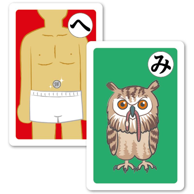 だじゃれ かるた 幼児 子供 カルタ カードゲーム 知育 かるた大会 駄洒落 ダジャレ