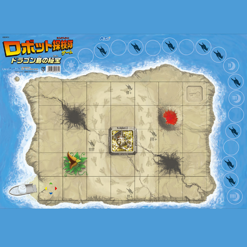 カードゲーム 幼児 ロボット探検隊ゲーム ドラゴン島の秘宝 ロボット