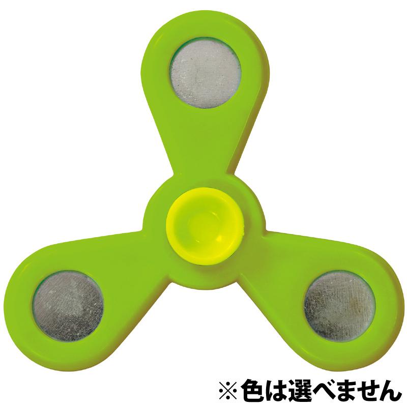 ハンドスピナー 回転 おもちゃ 玩具 子供 人気