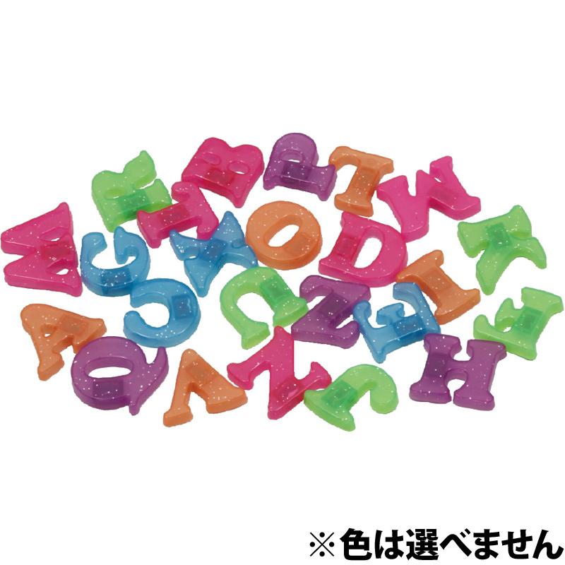 カラフル アルファベット 知育玩具 英語 子供 おもちゃ