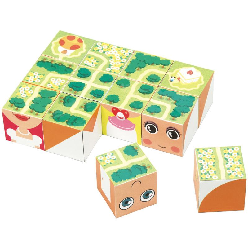 そうぞうキューブ[12pcs] パズル ブロック 知育玩具 2歳 3歳 4歳