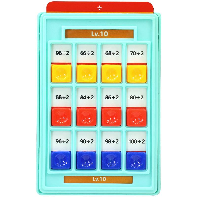 ポケットスタディ 掛け算+割り算セット 計算 練習 勉強 学習 知育玩具 お勉強 おもちゃ キッズ 子供