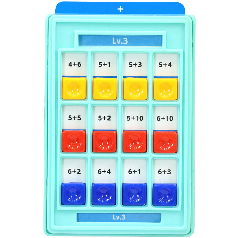 ポケットスタディ 足し算+引き算セット 計算 練習 勉強 学習 知育玩具 お勉強 おもちゃ キッズ 子供