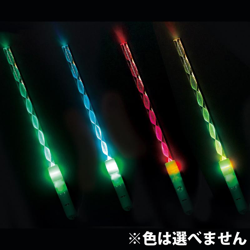 光る ステッキ ライト付き フラッシュスティック おもちゃ 玩具 祭り 縁日 景品 イベント ノベルティ 男の子 女の子 クリスマス