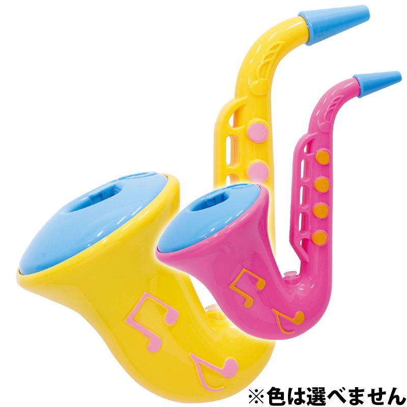シャボン玉 しゃぼん玉 サックスバブル ラッパ おもちゃ 楽器 玩具 キッズ 子供用 幼児