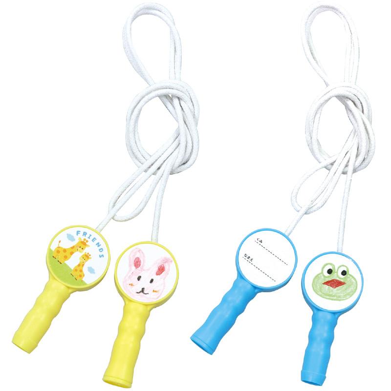 なわとび 子供用 ロープ おえかき ジョイント 幼児 お絵かき 工作 子供 キッズ 縄跳び 運動会 体育祭