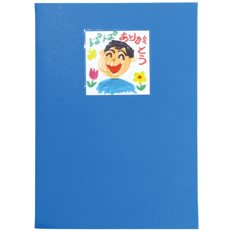 ありがとう 賞状ホルダー 手作り 賞状入れ お絵かき 工作 父の日 母の日 子供 キッズ 幼稚園 保育園 図工