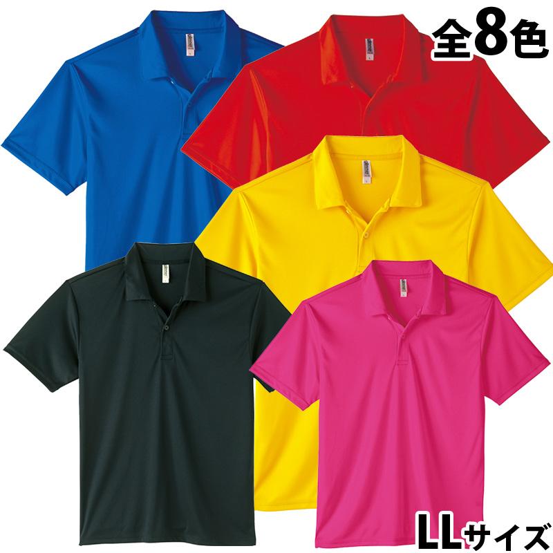 DXドライポロシャツ LL ポロシャツ 半袖 レディース メンズ 女の子 男の子 大きい 衣装 イベント 運動会