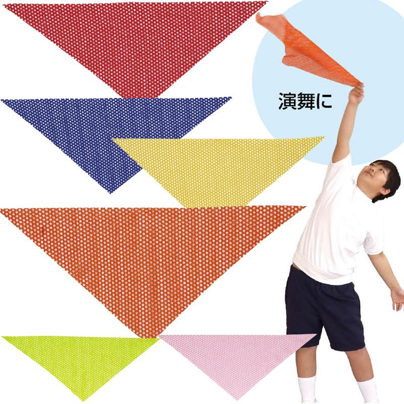 キラキラメッシュ スカーフ 体育祭グッズ 運動会 衣装 演舞 子供 キッズ ダンス ターバン