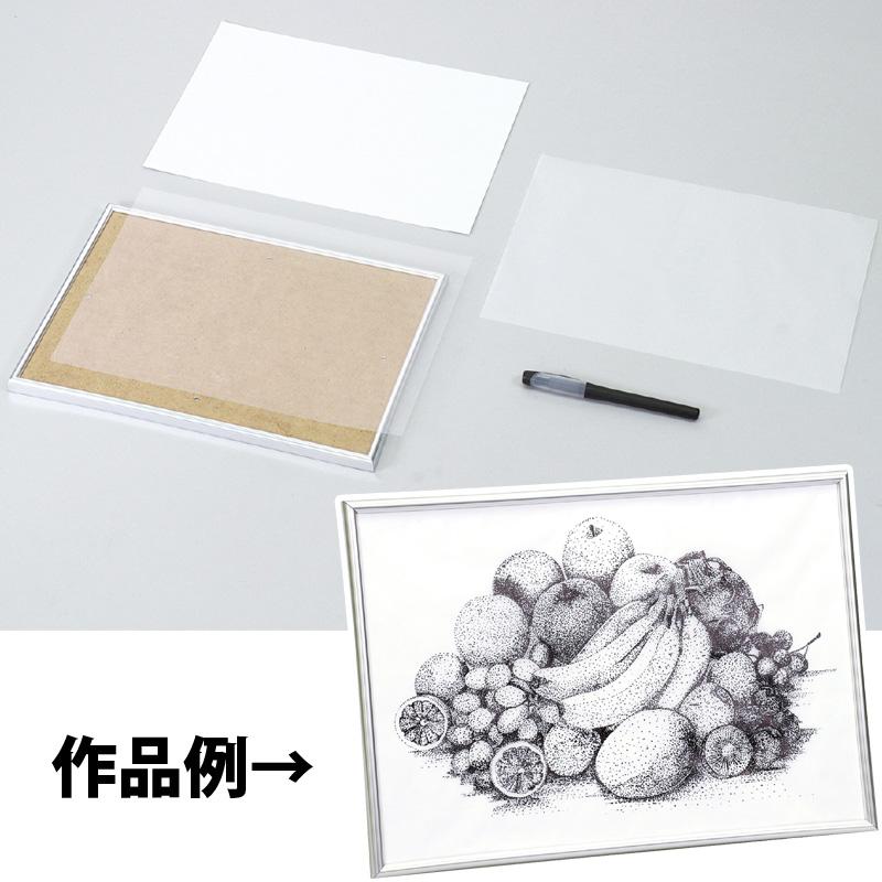ペン付点描フレームA4 図工 美術 画材 工作キット 自由研究 キット 小学生 中学生