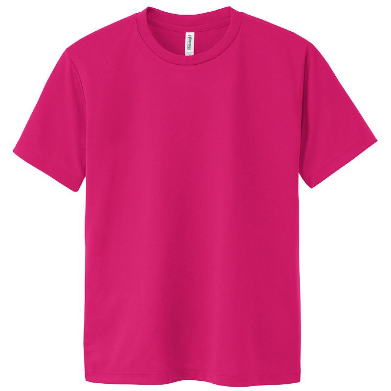 DXドライTシャツ ホットピンク Tシャツ メンズ 速乾 半袖 レディース キッズ 子供 無地